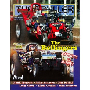 The Puller March 2005