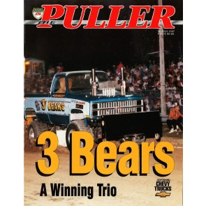The Puller March 1997