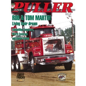 The Puller March 1995