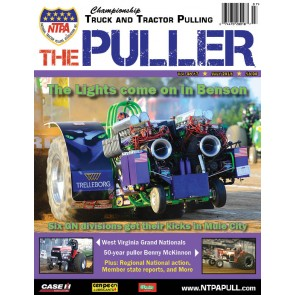 The Puller July 2015
