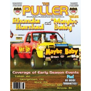 The Puller August 2007